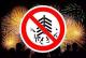 馆陶四部门发布关于禁燃禁放烟花爆竹和孔明灯的倡议书