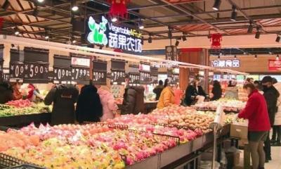 春节假期消费品市场供应充足购销活跃  全省93家商企入账13.16亿元