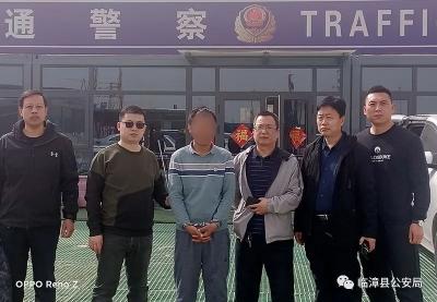 临漳公安成功侦破一起16年前的命案