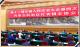 """习近平2021两会""""微镜头""""之三:3月5日 在内蒙古团,这些事谈得很深"""