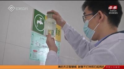 助力开学 自来水公司为校园水质做体检