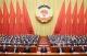 (两会受权发布)全国政协十三届四次会议在京开幕