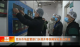 邯郸市市场监管部门多措并举保障学校食品安全