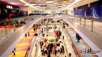 邯郸:主城区首批7家企业承诺无理由退货