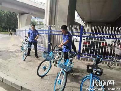 """邯山区综合行政执法局被评为全省""""表现突出单位"""""""