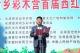 河北省永清县彩木营西红柿节成功举办