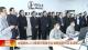 全國政協人口資源環境委員會調研組到邯鄲市大名縣調研