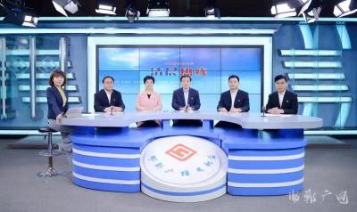 """邯郸市卫健委参加""""清晨热线""""活动"""