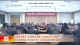向辉在邯郸市青年工作联席会议第三次全体会议上强调  积极创新思路 努力担当作为 扎实推动邯郸市青年发展工作再上新台阶