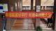 日接种3000人 广平县筹建新冠疫苗临时接种点