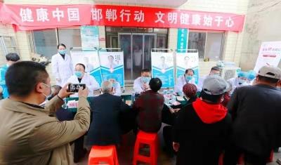 邯鄲市衛健委開展健康中國·邯鄲行動·文明健康始於心宣傳活動