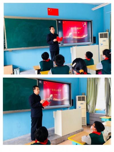 【百年黨史入課堂,紅色精神周周學】——五裏鋪小學黨支部