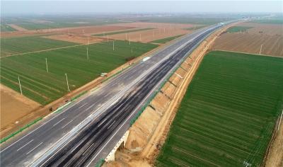"""""""十四五""""期间,河北省京津冀交通一体化基础设施项目计划完成投资4500亿元"""