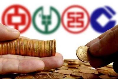去年淨賺逾萬億元 中國四大銀行仍麵臨挑戰