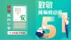 5月1日 yabo88亚博早餐(語音版)
