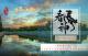 邯鄲第一名!河北農村人居環境整治工作考核結果公布  看神馬