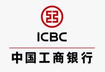 工行邯郸和平支行开展金融消费者主题宣传