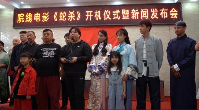 邯鄲V視|院線電影《蛇殺》在邯鄲廣府古城開機