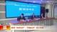 邯鄲市民政局就貫徹落實新《未成年人保護法》作出部署