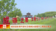 邯鄲V視|磁縣溢泉湖環湖生態綠廊改造提升工程穩步推進
