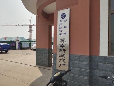 """馬頭水廠升級改造工程建設駛入""""快車道"""""""