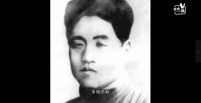 邯鄲V視|英雄後代述征程——抗日英烈 解蘊山
