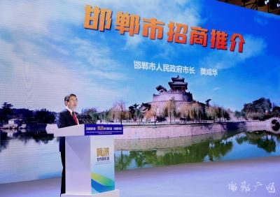 邯鄲V視|樊成華帶隊參加第五屆絲博會河北主賓省活動並開展招商推介