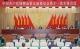 中國共產黨邯鄲市第九屆委員會第十一次全體會議召開