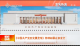 《中国共产党历史展览馆》特种邮票在京发行