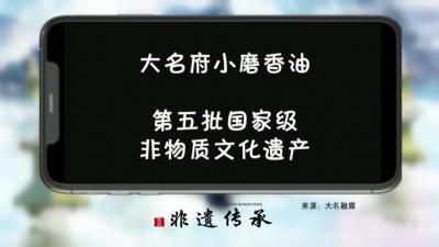 """百靈微視丨邯鄲的非遺""""上新""""了!"""