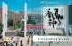 邯郸市主城区3万余名考生从容应考丨看神马