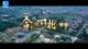 大型直播特别节目《今日河北》邯郸篇 6月22日10:00精彩呈现,敬请关注!