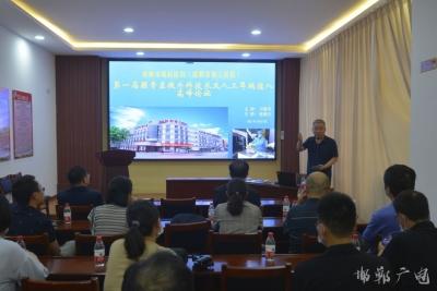 邯鄲市第三醫院舉辦人工耳蝸植入高峰論壇