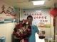 讚!曲周鄭向坤成為全國第11648例造血幹細胞捐獻者!