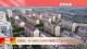 住建部:40個城市計劃年內籌建93萬套保障性租賃住房
