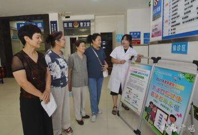 市第三醫院開展老年健康宣傳周活動