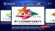 第六屆河北省旅發大會LOGO和吉祥物  社會評選活動正式啟動