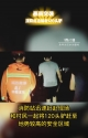邯鄲V視|河北邯鄲:暴雨突襲 消防成功解救120頭驢