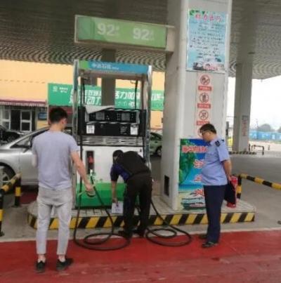 邯鄲市叢台區:規範提升加油站點