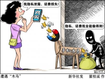 """話音剛落,廣告就到了,手機App在""""偷聽""""我們嗎?"""
