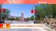 白沙村入選全國鄉村旅遊重點村公示名單
