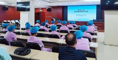 邯鄲市婦幼保健院對保潔人員進行院感防控知識培訓