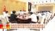 邯鄲V視丨張維亮主持召開座談會征求專家學者企業家 基層黨代表對市第十次黨代會報告的意見建議