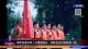 鸡泽县退役军人志愿服务队:活跃在抗洪抢险第一线