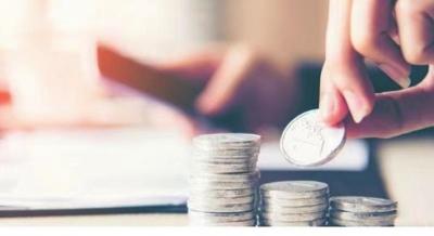 央行等四部門將聯合開展金融知識普及月活動