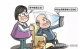魏縣城鄉居民養老保險2021年下半年認證開始啦!