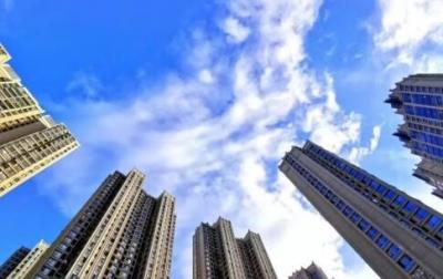 央行:維護房地產市場健康發展
