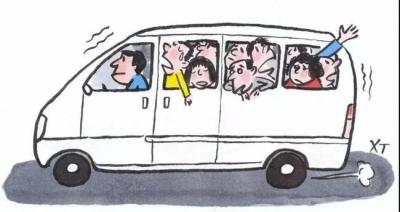 河北省部署秋冬季農村道路交通安全管理工作