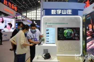 """2021中國國際數字經濟博覽會上體驗數字""""黑科技"""""""