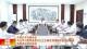 邯鄲V視 | 市委召開專題會議 傳達學習貫徹省委書記王東峰在邯調研檢查講話精神 張維亮主持並講話